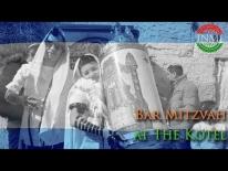 Bar mitzvah at the Kotel