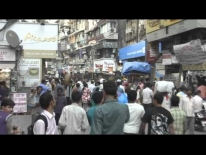 Mumbai streets 1